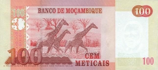 Мозамбикский метикал