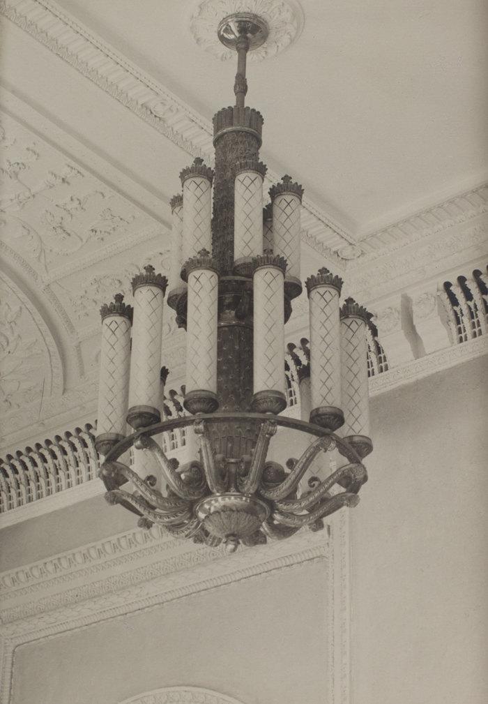 Светильник Абрама Дамского; частное собрание, 1940 год