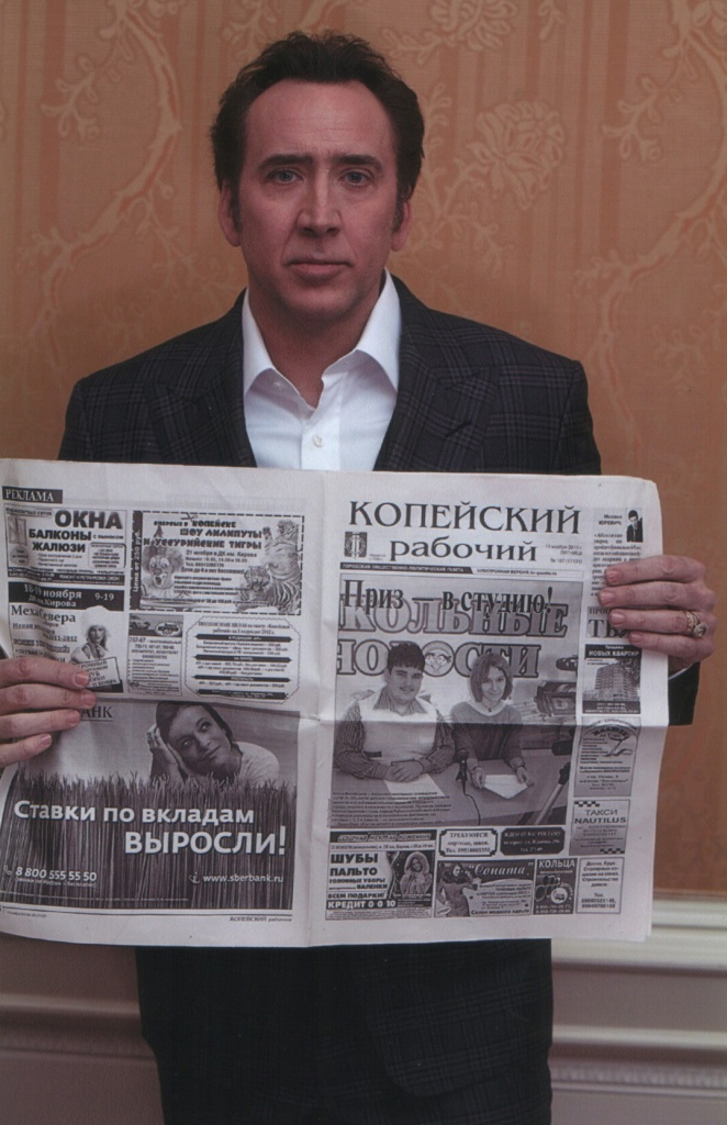 Николас Кейдж