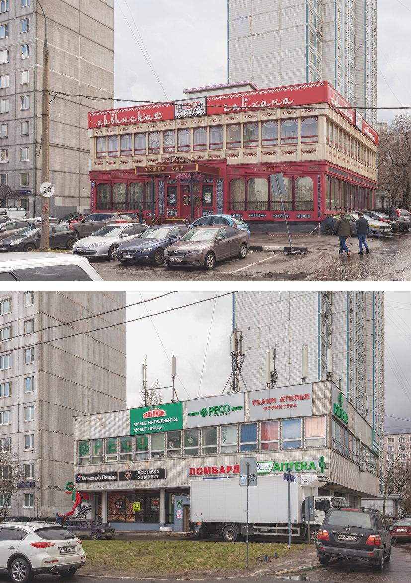 ул. Маршала Катукова, 10, 20