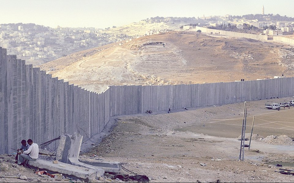 Государственная ограда