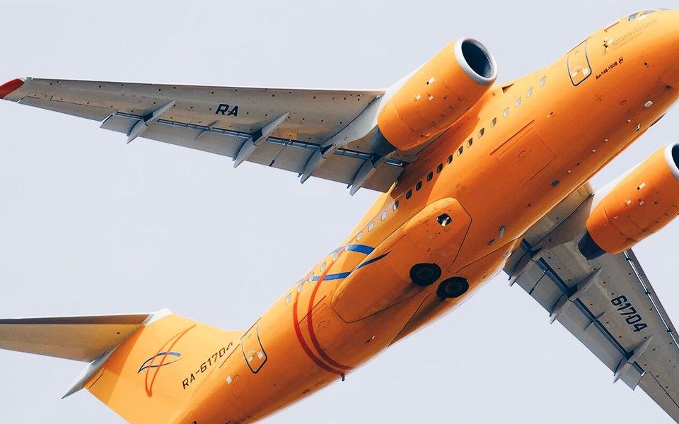 Главное окрушении самолета Ан-148 вПодмосковье