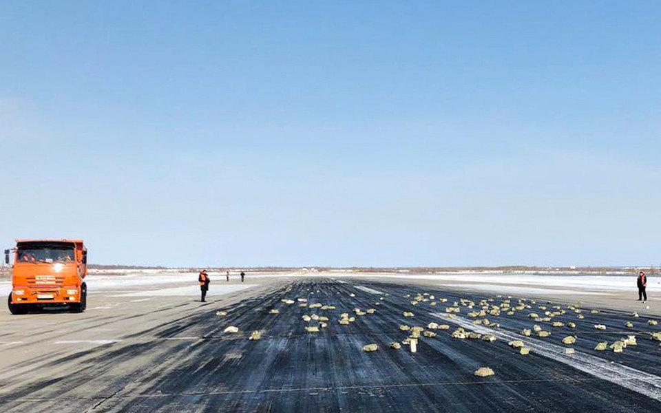 В Якутии изсамолета выпали слитки золота весом более 3 тонн