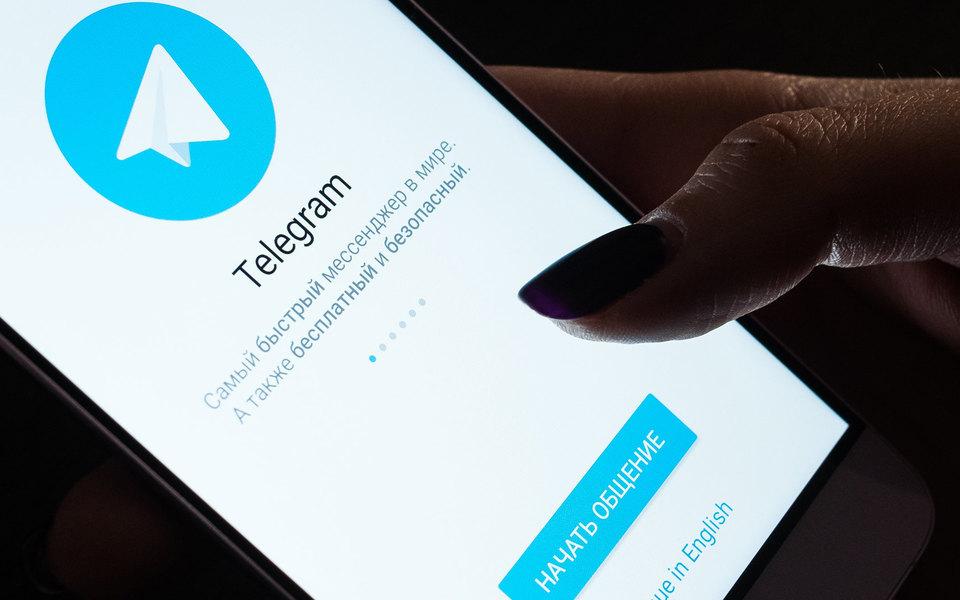 Telegram временно удаляли изApp Store из-за распространения детской порнографии