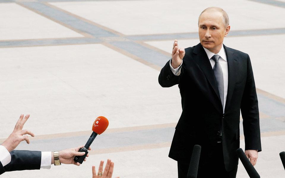 Пресс-конференция Владимира Путина. Онлайн