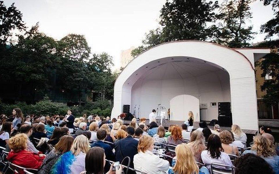 В саду «Эрмитаж» пройдет фестиваль «БеспринцЫпные чтения»