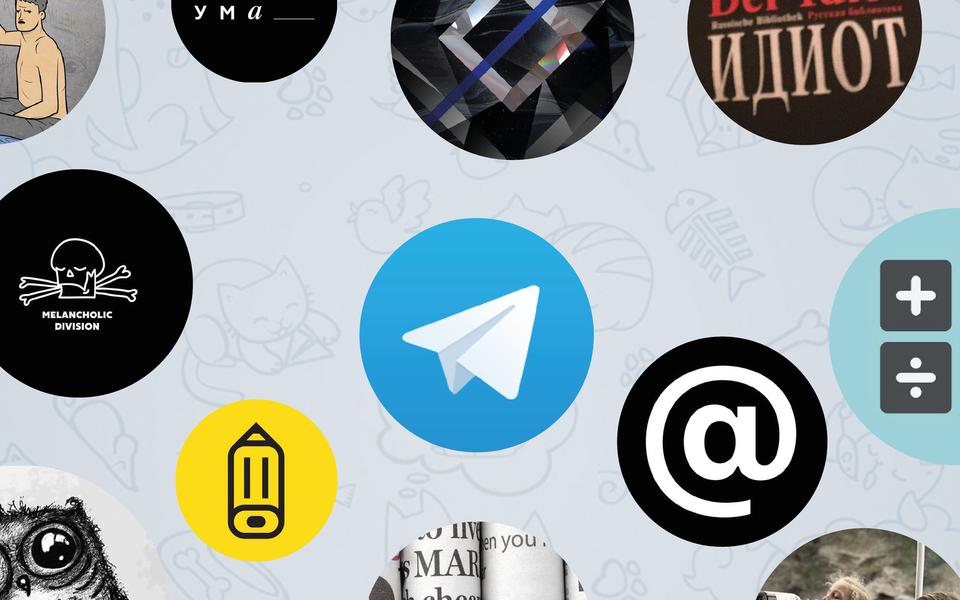 Почему Роскомнадзор хочет заблокировать Telegram ичем это грозит