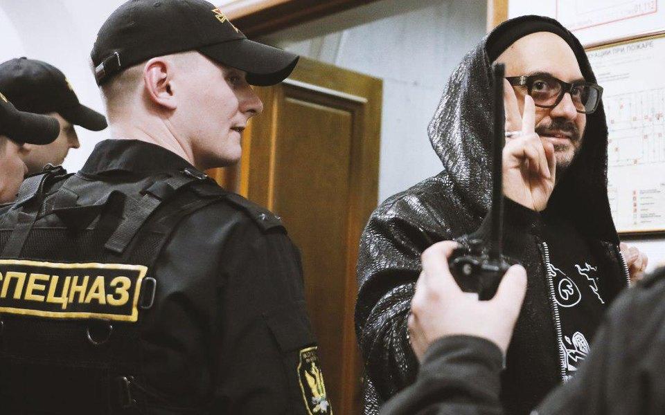 «Я восьмой месяц живу взазеркалье»: выступление Кирилла Серебренникова вБасманном суде