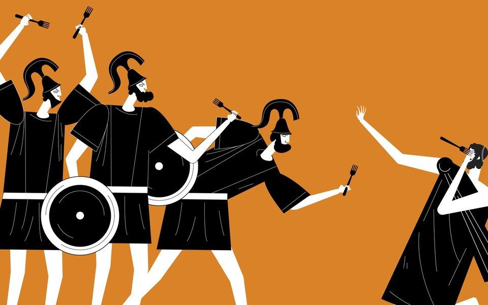 Ликург и299 спартанцев