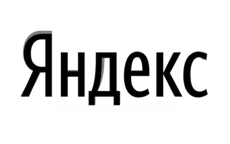 «Яндекс» изменил логотип. Редизайн незамечали больше года